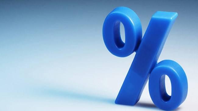 enflasyon-vergisi