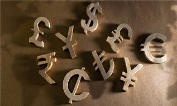 para-birimi-simgeleri