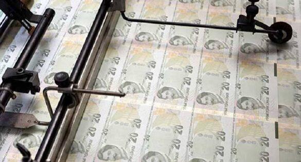 Bankalar-nasil-para-yaratir