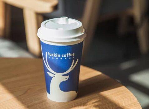luckin-coffe-skandali
